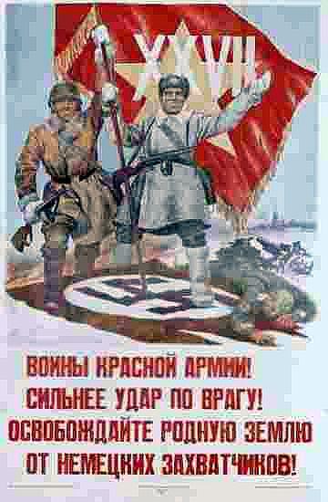 Soldaten der ROTEN ARMEE!  Schlagt kräftig die Feinde! Befreit die heimatliche Erde von den deutschen Eroberern!